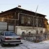 Старый дом по улице 5 апреля