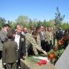 Ветераны Афгана
