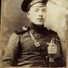 Поворознюк Федор Никитович – красный партизан Жиляевского отряда. 1919 год