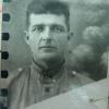 Радченко  Василий Минович