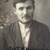 Литвиненко Иван Ефимович