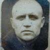 Сидоренко Яков Ефимович