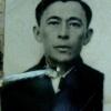 Исенов Капан Аристамбаевич