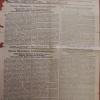 Кустанайская газета Сталинский путь 17 февраля 1945 года