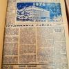 Знамя октября газета Федоровского района. 1976 год