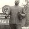 Центральный парк, 1960 год