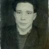 Ефремов Владимир Григорьевич