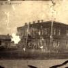 1927 год. Педагогический техникум