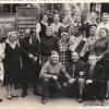 Веренка. 50-е годы прошлого века