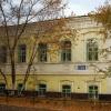 улица Гоголя 70