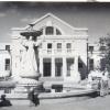 Дом Культуры завода искусственного волокна - ул. Ленина - 1963 год