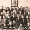 5 б школы имени Горького. 1947-1948 учебный год