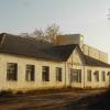 1957 года здание
