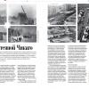 OnAir - бортовой журнал Национальной авиакомпании «Белавиа». Сентябрь 2012 года