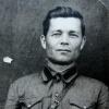 Захарин Иван Степанович