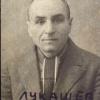 Лукашев Алексей Александрович – красный партизан отряда Мочалкина