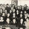 29 января 1948 год. 7 класс школы им.Н.Крупской