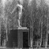 Учхоз имени Гагарина