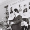 Встреча с писателем С.Шакибаевым