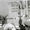 9 Мая 1972 года