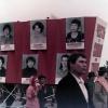 1 Мая 1984 года