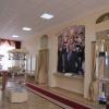 Музей КГУ им.А.Байтурсынова
