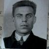 Дубинин Александр Иванович