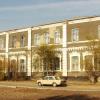 Институт повышения квалификации учителей