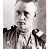Герой Советского Союза Афанасьев