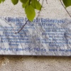 Мемориальная доска Копбаеву