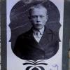 Александр Игнатьевич Гноев