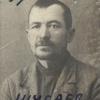 Шугаев Иван Иванович