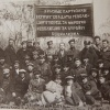 Кустанайский городской слет красных партизан. 27 апреля 1931 года