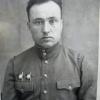 Деркач Степан Карпович