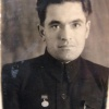 Кундюба Петр Павлович