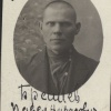 Брашев Павел Назарович – красный партизан