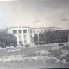 Обком партии - ул. Советская - 1963 год
