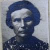 Алферьева Татьяна Гордеевна