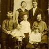 Семья Моргуновых. 1928 год