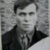 Демяненко Иван Никонович