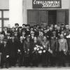 Участники Великой Отечественной войны Казахстанского совхоза-техникума