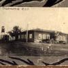 1927 год. Общежитие Кустанайского педагогического техникума