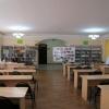Областная детско-юношеская библиотека им.И.Алтынсарина