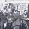 Ветераны из Михайловки Мендыгаринского района