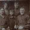 Семья Раменских 1932 год