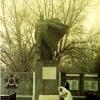 Монумент воинам, погибшим в годы Великой Отечественной войны