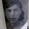 Блейшмидт Лия Бороховна