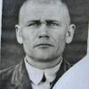 Цурский Иван Никитович