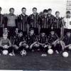 Команда Содружество. 1997 год