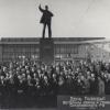 Ветераны войны и труда Соколовского рудоуправления в День Победы у памятника Ленину
